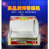 台湾烤肠机热狗机自动旋转双控温不锈钢滚动烤串鱼丸子机烤香肠机