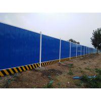 供应建筑工程施工隔离围挡 工地PVC围挡 市政彩钢板围挡
