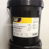 卡特变速箱传动系专用润滑油7X-2888 CAT TO-4卡特SAE 30