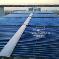 太阳能热水器2000升 商用太阳能热水器 东莞工厂热水器安装维修