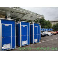 眉山演唱会移动洗手间低价出租优质厕所