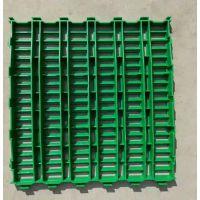 养羊用塑料漏粪地板 羊舍用塑料板 羊专用漏粪板 厂家批发