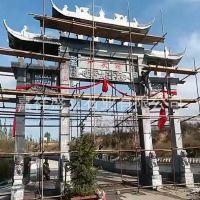 供应新农村石山门牌坊 寺庙古建中式牌楼 大型雕塑牌坊