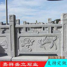 供应精美大气石雕栏杆 别墅寺庙楼梯栏板 石头护栏