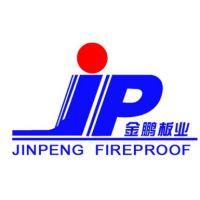 专业生产防火板、防火装饰板、防火基材板、防火门芯板、金属防火板、玻镁防火板