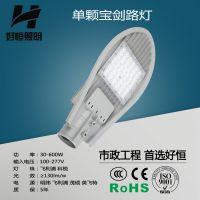 独立模组路灯 50W反流明路灯灯头 广场球场照明灯 超高亮度LED路灯厂家