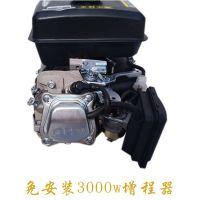 4kw低速电动轿车增程式发电机 小型电三轮四轮新能源电动车增程器