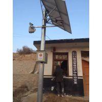 河西地区 酒泉 敦煌 阿克塞 肃北 瓜州 玉门 嘉峪关 张掖 200W程浩太阳能光伏发电设备