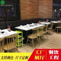 多多乐供应现代个性时尚火锅店桌椅 各种主题款式餐桌椅子沙发卡座订做