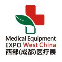 2019第25届西部(成都)医疗器械博览会