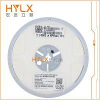 国巨贴片电容 0402 0805 1206 0603陶瓷电容原装现货厂家订购