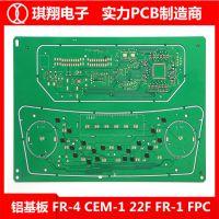 pcb喷锡板打样费用-琪翔电子批量加工生产-阳江pcb喷锡板