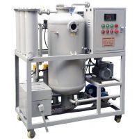 磷酸脱脂抗燃油滤油机KRY-20