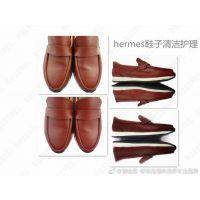 哪里有专业的皮鞋维修保养机构
