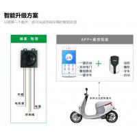 共享电单车已随处可见 共享电动车将迎来高峰期