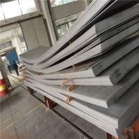 现货销售大量316不锈钢板 拉丝不锈钢薄板 规格全 量大从优