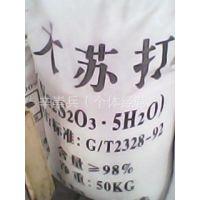 大量批发大苏打   产品优级   质量保证   价格低