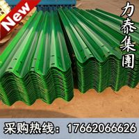 中国冠县 力泰集团 钢材Q235 交通设施 防撞设施 喷塑护栏板 喷塑立柱 代加工 定制