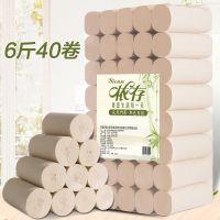 卫生纸家用6斤40卷实惠装厕纸无芯卷筒纸本色妇婴卷纸手纸巾