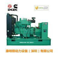 西宁康明斯柴油发电机规格型号-活塞销零配件系列编号