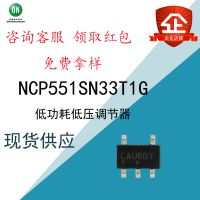 ON 电源管理芯片 NCP551 SOT23-5