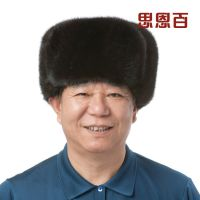 冬季保暖 男士水貂雷锋帽 冬季真皮皮草帽子 冬帽 护耳 潮 棕色黑