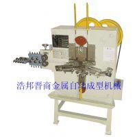供应浩邦HBDQ-6晒衣篮自动成型机一年保修(图)