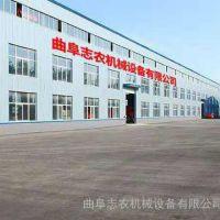 曲阜志农机械设备有限公司