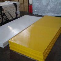 环保无毒PP板材生产直销