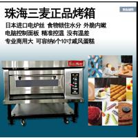 SEC-1Y珠海三麦烤箱商用一层两盘电烤炉 蛋糕面包大型烘焙设备