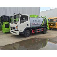 2吨3吨4吨5吨餐厨垃圾车 泔水收集车价格