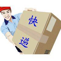 深圳到泰国跨境电商小包物流专线