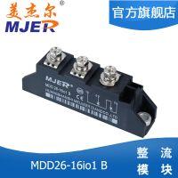 美杰尔 整流模块 艾赛斯 MDD26-16io1 B 整流电源 电焊机 变频器