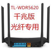 哈尔滨TP-LINK代理 批发WDR5620千兆版无线路由器 双频无线路由怎么设置