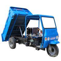 硬质量农用三轮车 两吨自卸三轮车价格 柴油简易棚农用三轮车