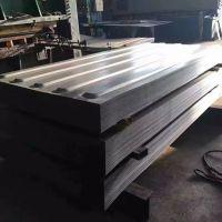 集装箱配件 集装箱五浪顶板 标准集装箱顶板