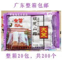 广东中通包邮 大笑【娘惹山药】 油炸小吃  整箱20包共200个