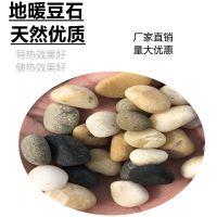 河北优质豆石厂家 石家庄地暖用豆石价格 量大优惠
