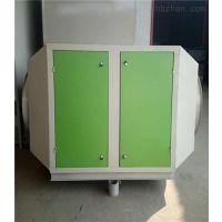 杭州 废气处理设备 光氧催化设备 废气处理活性炭