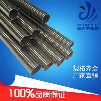 信烨厂家供应不锈钢法兰双卡压管件沟槽式管件304不锈钢水管