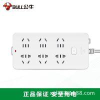 公牛插座 6插位插排插线板六孔GN-109K接线板宽孔距拖线板无线3米