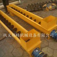 热营 绞龙螺旋输送泵 无轴螺旋输送机 双螺旋输送机 质优