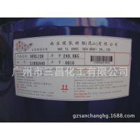 供应南亚环氧树脂128 环氧树脂E-51/E44/环氧树脂NPEL-128