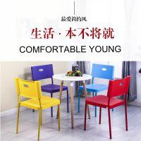 靠背椅子休闲塑料餐椅现代简约办公椅家用成人书桌椅北欧餐厅凳子