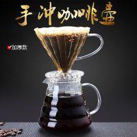 耐热高温咖啡壶家用花茶壶云朵壶螺纹壶高硼硅玻璃果汁壶玻璃茶具