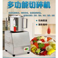 旭众商用小型不锈钢切碎机多功能蔬菜加工设备