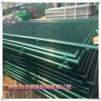 销售耐用球场勾花网 绿色球场护栏网 养殖围栏网 包塑镀锌围栏网