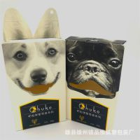 厂家设计定制 白卡纸盒 手提彩盒 狗粮包装盒 定做彩色牛皮纸盒