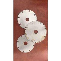 电镀钎焊锯片基体