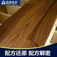 地板蜡 配方解密 研发地板蜡 液体 辅助产品研发 成分分析 优化
